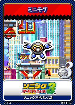 File:Sonic Advance 3 07 Mini-Mogu.png