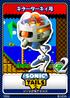 Sonic & Tails - 07 キラーターキィ号