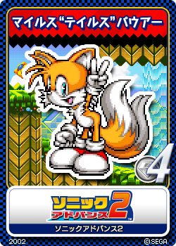 File:Sonic Advance 2 - 14 Miles Tails Prower.png