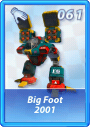 File:Card 061 (Sonic Rivals).png