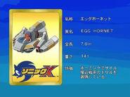 Sonicx-ep28-eye1