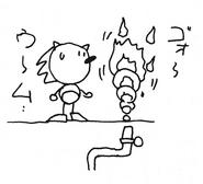 Sketch-Scrap-Brain-Zone-II