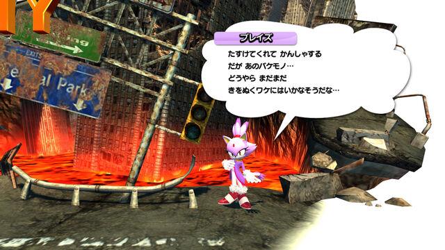 File:After chasing Blaze.jpg