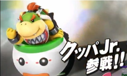 File:Ssb4bowser.jpg