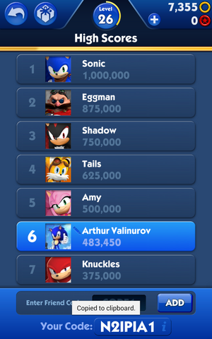 File:High Score menu (Sonic Dash 2).png