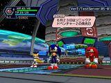 Sonic Fantasy Star