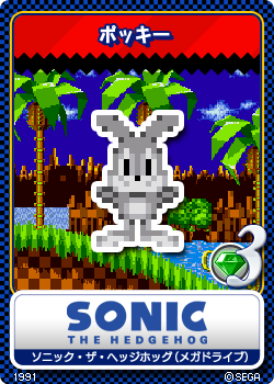 File:Sonic Tweet - Card 17 - Pocky.png