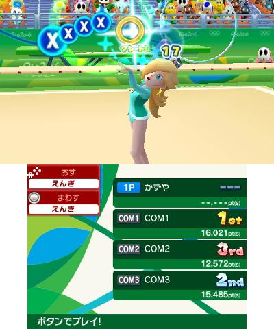 File:Mario-Sonic-Rio-2016-3DS-Screenshot-6.png
