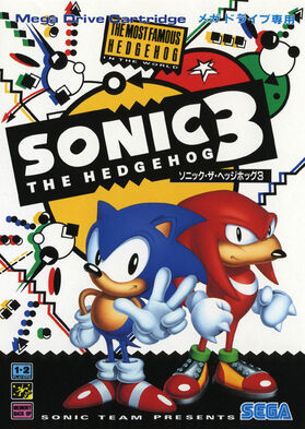 File:Sonic-the-Hedgehog-3-Japanese-Cover.jpg
