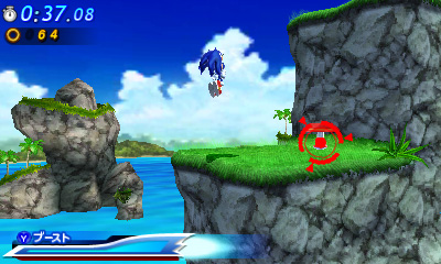 File:Sonic-Generations-3DS-Emerald-Coast-October-Screenshots-5.jpg