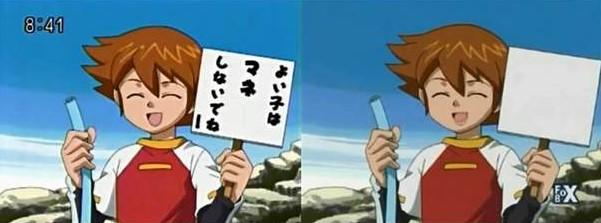 File:Sign 1 comparison.jpg