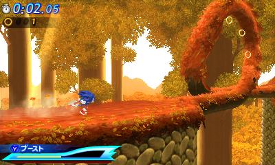 File:Sonic-Generations-3DS-Mushroom-Hill-Zone-Screenshot-10.jpg