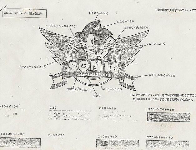 File:Sonicpage27.jpg