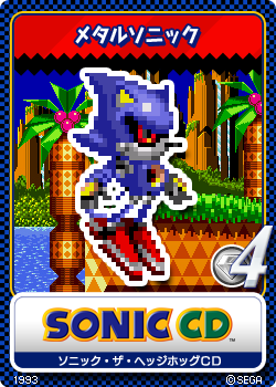 File:Sonic CD 12 Metal Sonic.png