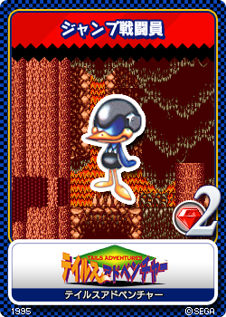 File:Tails Adventures - 03 ジャンプ戦闘員.png