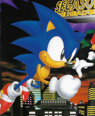 File:Japan Sonic.PNG