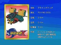 Sonicx-ep35-eye2