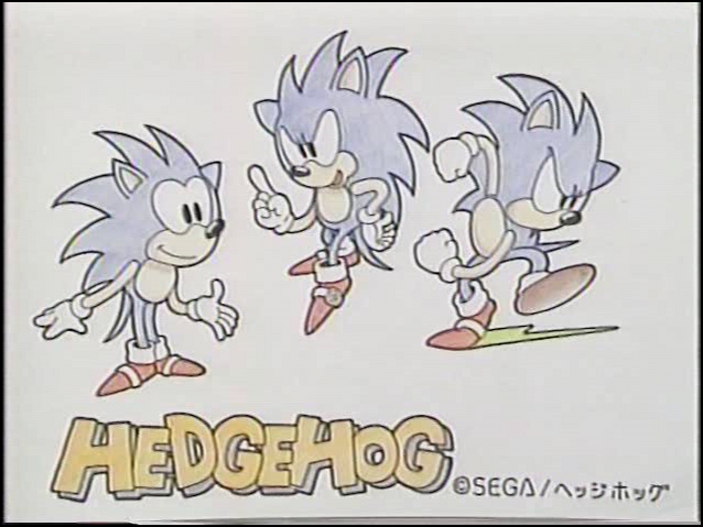 File:Hedgehog.PNG