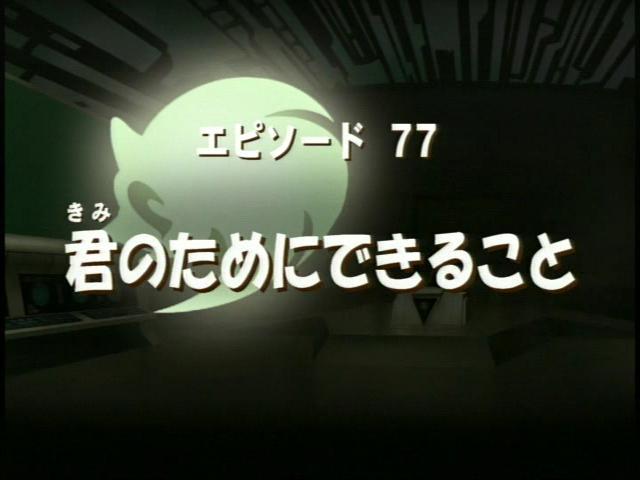 File:SX77.jpg