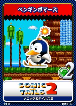 File:Sonic Triple Trouble 04 Penguin Bomber.png