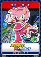 Sonic Riders - 09 Amy Rose