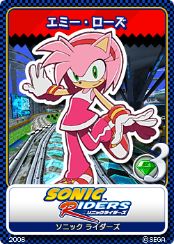 File:Sonic Riders - 09 Amy Rose.png