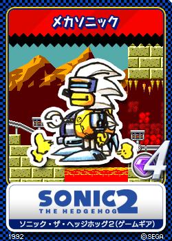 File:Sonic the Hedgehog 2 MS - 12 Mecha Sonic.png