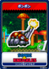 Sonic & Knuckles 06 Blaster