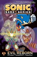 SSS vol 6 cover v2