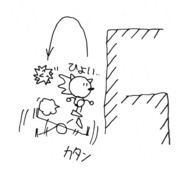 Sketch-Star-Light-Zone-III