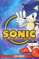 Sonic OVA DVD