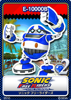 File:Sonic Free Riders 07 E-10000 B.png
