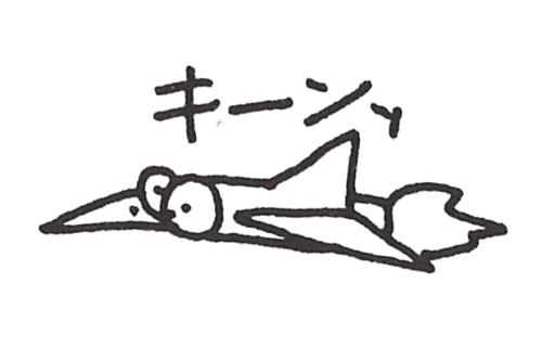File:Sketch-Balkiry.png