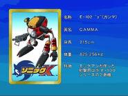 Sonicx-ep29-eye1