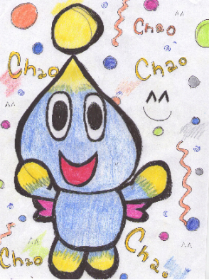 File:294px-Chao By-FlopiSega.png