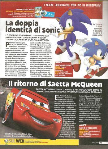 File:Sonic Gen Scan 3.jpg
