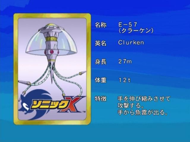 File:Sonicx-ep16-eye2.jpg