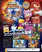 Sonic-boom-fire-and-ice-famitsu-scan-1