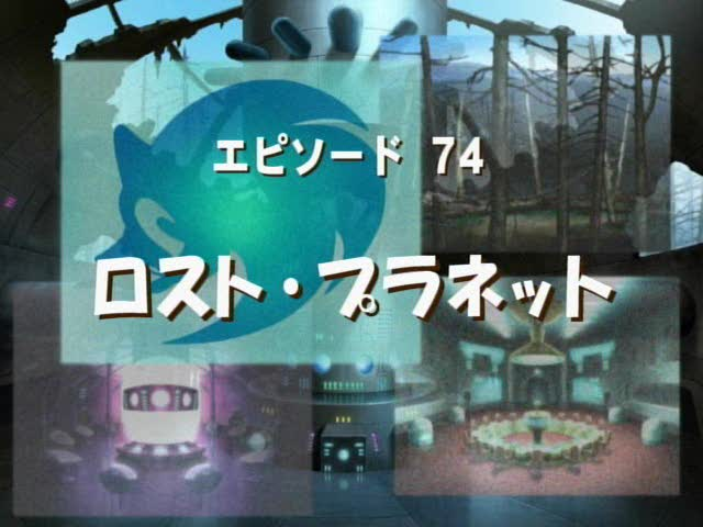 File:Sonic x ep 74 jap title.jpg