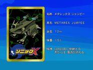 Sonicx-ep56-eye1