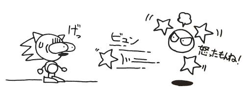 File:Sketch-Orbinaut-II.png