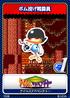 Tails Adventures - 02 ボム投げ戦闘員