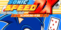 Sonic Speed DX