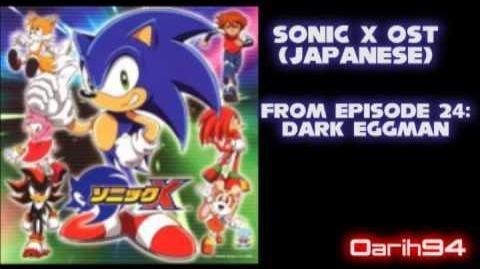 Sonic X OST - Dark Eggman - Track 36