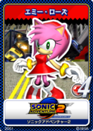 Sonic Adventure 2 - 10 Amy Rose