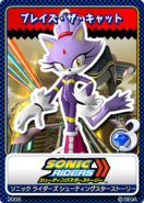 Sonic Riders Zero Gravity 10 Blaze the Cat