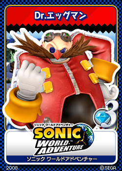 File:Sonic Unleashed Eggman.png