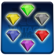 Chaos-master-ps3-trophy-12803.jpg