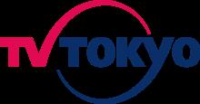 File:TXN logo.png