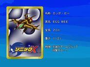 Sonicx-ep58-eye2